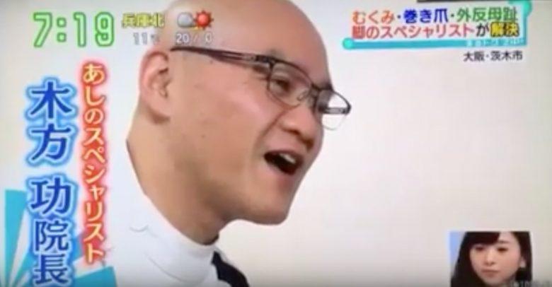 手術をせずに巻き爪を改善する数々のテレビに取材された技術試してみませんか?